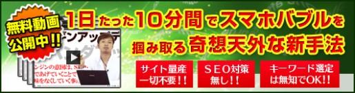 田窪洋士/10ミニッツ