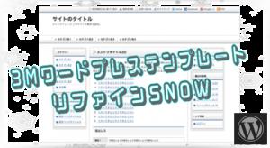 3mref_snow_bn_01